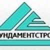 ООО ФундаментСтрой Нижний Новгород