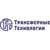 ООО Трансферные Технологии