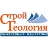 ООО Стройгеология Москва