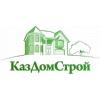 ООО КазДомСтрой Казань