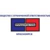 ООО Промышленные полы Красноярск