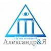 ООО ГК АлександриЯ Новороссийск