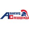 ООО Авангард-спецодежда Москва