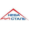 ООО Нева Сталь Санкт-Петербург