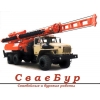 Сваебур Екатеринбург