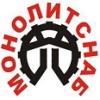 ООО МонолитСнаб-СПб