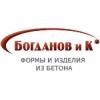 Богданов и К - Плюс Беларусь