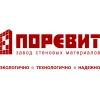 ООО Торговый Дом Поревит