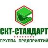 """ООО """"НПП Стандарт-ЭСТ Новосибирск"""""""