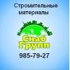 ООО СнабГрупп Санкт-Петербург