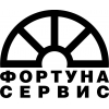 ООО Фортуна-Сервис Санкт-Петербург