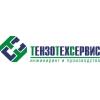 ООО ТензоТехСервис
