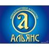 """ООО Консалтинговое агентство """"Альянс"""""""