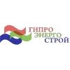ООО Гипроэнергстрой Казань