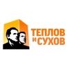 """ГК """"Теплов и Сухов"""" Пермь"""