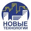 ООО Новые Технологии Уфа