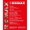 ООО ROMAX производственно- торговая компания Уфа