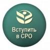 ООО Допуски СРО Санкт-Петербург