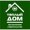 ООО Тёплый дом производственно-строительная компания