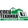 СпецТехника KZ Казахстан