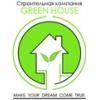 ООО Green House LLC Нижний Новгород