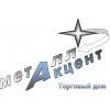 ООО ТД Металл-Акцент Нижний Новгород