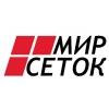 ООО Мир Сеток Казань