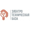 ООО Электротехническая база Екатеринбург