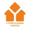 ООО Строительные работы Пенза
