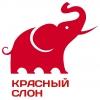 ООО Красный слон