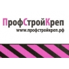 ООО ПрофСтройКреп Санкт-Петербург