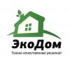 ИП ЭкоДом Краснодар