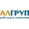 ООО Кабельная Компания Алгруп Санкт-Петербург