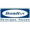 DoorHan-Пятигорск Ставрополь