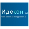ООО Идекон Москва