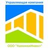 ООО КаменкиИнвест Нижний Новгород