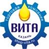 ООО Торговая компания ВИТА Казань