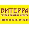 ООО Студия Витерра