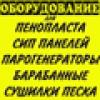 ООО Оборудование и технологии Воронеж