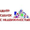 ООО Центр Сделок с Недвижимостью