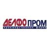 ООО Делфо-Пром Казань