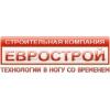 ООО Еврострой Томск