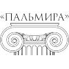 ООО Пальмира