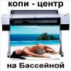 ИП Курков А.С. Санкт-Петербург