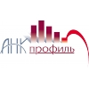ООО АНК-Профиль Омск