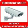 ООО ГЛАДИАТОР Москва