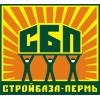 СтройБаза Пермь Пермь