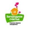 ООО Загородное счастье Москва