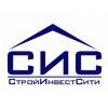 ООО СтройИнвестСити