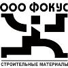 ООО Фокус Владивосток